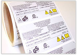 White Tamper Proof Labels